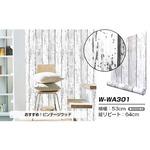 壁紙シール/プレミアムウォールデコシート 【30m巻】W-WA301 木目 ヴィンテージ 白ホワイト系
