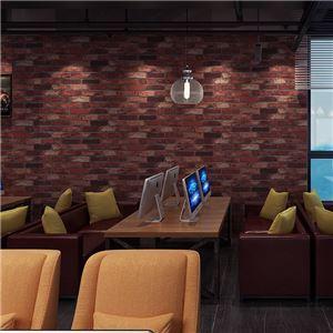 【WAGIC】(6m巻)リメイクシート シール壁紙 プレミアムウォールデコシートR-WA114 赤茶系 レンガ 倉庫街風 - 拡大画像