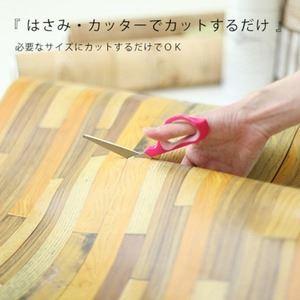 壁紙シール/プレミアムウォールデコシート 【6m巻】 W-WA302 木目 ヴィンテージ ベージュ系