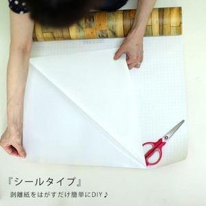 壁紙シール/プレミアムウォールデコシート 【6m巻】 W-WA305 木目 ヴィンテージ カラフル系
