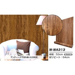 壁紙シール/プレミアムウォールデコシート 【6m巻】 W-WA313 木目 レトロ ブラウン系 - 拡大画像