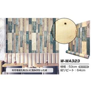 壁紙シール/プレミアムウォールデコシート 【6m巻】 W-WA323 木目 オールド グリーンミックス系