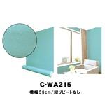 壁紙シール/プレミアムウォールデコシート 【6m巻】 C-WA215 カラーミスティブルー