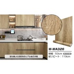 【6m巻】リメイクシート シール壁紙 プレミアムウォールデコシートW-WA326 木目 北欧系ブラウン