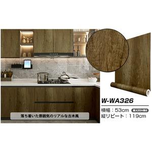 【WAGIC】(10m巻)リメイクシート シール壁紙 プレミアムウォールデコシートW-WA326 リアル木目調 ブラウンウッド - 拡大画像