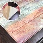 クッションブリック【ツートーンマーブル】(6枚組)壁紙シール 壁用クッションレンガ 3D立体壁紙 れんがシート 煉瓦シート