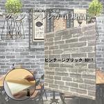 WAGIC【18枚組】クッションブリック クッションレンガシート ビンテージ風BD17 グレー