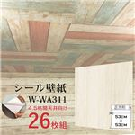 【WAGIC】4.5帖天井用&家具や建具が新品に!壁にもカンタン壁紙シートW-WA311アンティークウッド(26枚組)