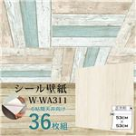 【WAGIC】6帖天井用&家具や建具が新品に!壁にもカンタン壁紙シートW-WA311アンティークウッド(36枚組)