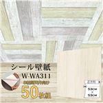 【WAGIC】8帖天井用&家具や建具が新品に!壁にもカンタン壁紙シートW-WA311アンティークウッド(50枚組)