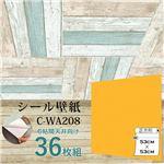 【WAGIC】6帖天井向け&壁面や建具の市松模様に超かんたん壁紙シート オレンジ色C-WA208(36枚組)