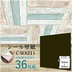 【WAGIC】6帖天井向け&壁面や建具の市松模様に超かんたん壁紙シート カーキ色C-WA211(36枚組)