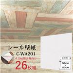 【WAGIC】4.5帖天井向け&壁面や建具の市松模様に超かんたん壁紙シート 白ホワイトC-WA201(26枚組)