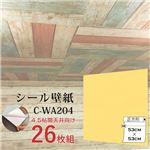 【WAGIC】4.5帖天井向け&壁面や建具の市松模様に超かんたん壁紙シート 黄色C-WA204(26枚組)