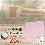 【WAGIC】4.5帖天井向け&壁面や建具の市松模様に超かんたん壁紙シート ピンクC-WA205(26枚組)