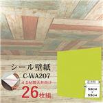 【WAGIC】4.5帖天井向け&壁面や建具の市松模様に超かんたん壁紙シート イエローグリーンC-WA207(26枚組)