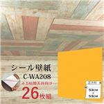 【WAGIC】4.5帖天井向け&壁面や建具の市松模様に超かんたん壁紙シート オレンジ色C-WA208(26枚組)