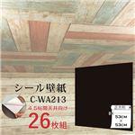 【WAGIC】4.5帖天井向け&壁面や建具の市松模様に超かんたん壁紙シート 黒ブラックC-WA213(26枚組)