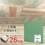 【WAGIC】4.5帖天井向け&壁面や建具の市松模様に超かんたん壁紙シート 深緑色C-WA214(26枚組)