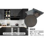 【はがせる壁紙 2.5m巻】ウォールデコシートワイド60cm幅 光沢が美しいメタリック 黒E603