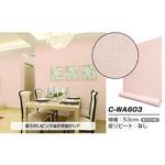【ウォジック】10m巻 リメイクシート 壁紙シール プレミアムウォールデコシートC-WA603 北欧カラー無地(織物調) ピンク