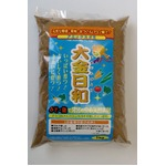 窒素肥料/アミノ酸肥料  アミックス25『大金日和』1Kg