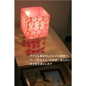 テーブルランプ(照明器具/卓上ライト) アクリル製 スクエア型 ピンク 〔リビング照明/寝室照明/ダイニング照明〕【電球別売】 - 拡大画像