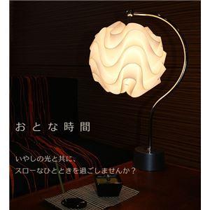 テーブルランプ(照明器具/卓上ライト) 花モチーフ/ボール型 つりがねタイプ 北欧風 〔リビング照明/寝室照明/ダイニング照明〕【電球別売】 - 拡大画像