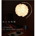 テーブルランプ(照明器具/卓上ライト) 花モチーフ/ボール型 つりがねタイプ 北欧風 〔リビング照明/寝室照明/ダイニング照明〕【電球別売】