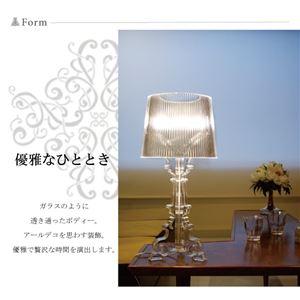 テーブルランプ(照明器具/卓上ライト) 高級アクリル製 アンティーク/北欧風 〔リビング照明/寝室照明/ダイニング照明〕【電球別売】