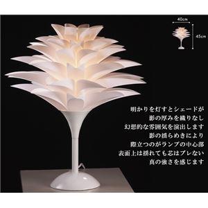 テーブルランプ(照明器具/卓上ライト) 花モチーフ 北欧風 コンパクト 〔リビング照明/寝室照明/ダイニング照明〕【電球別売】
