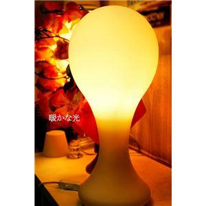 テーブルランプ(照明器具/卓上ライト) 高級ガラス製 モダンデザイン 〔リビング照明/寝室照明/ダイニング照明〕【電球別売】