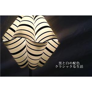 テーブルランプ(照明器具/卓上ライト) モダンデザイン 〔リビング照明/寝室照明/ダイニング照明〕【電球別売】 - 拡大画像
