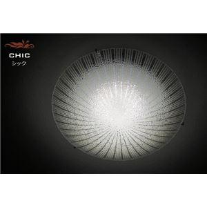 シーリングライト(照明器具) LEDタイプ/20W 自然光色 ガラス使用 円形 〔リビング照明/ダイニング照明〕【電球付き】
