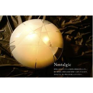 シーリングライト(照明器具) 金属/ガラス製 幾何学風 ステンドグラス風 〔リビング照明/ダイニング照明〕