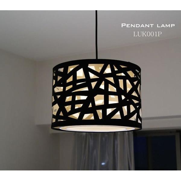 おしゃれなカフェのイメージのモダンな「ペンダントライト(吊り下げ型照明器具) 円形 〔リビング照明/ダイニング照明/キッチン照明〕【電球別売】」