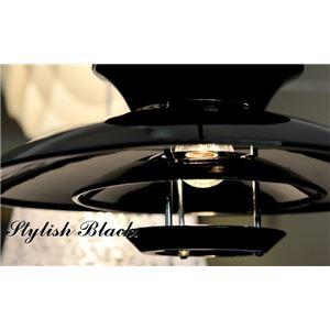 ペンダントライト(吊り下げ型照明器具) アルミ製 ミッドセンチュリー風 ブラック(黒) 〔リビング/ダイニング照明〕【電球別売】