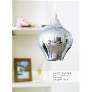 ペンダントライト(吊り下げ型照明器具) 特殊ガラス製 〔リビング照明/ダイニング照明/寝室照明〕【電球別売】 - 拡大画像