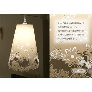 ペンダントライト(吊り下げ型照明器具) 花モチーフ ホワイト(白) 〔リビング照明/ダイニング照明〕【電球別売】