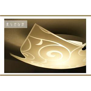 シーリングライト(照明器具) リモコン付き 調光調温 リモコン三段調節 金属/ガラス製 草模様 ヨーロッパ調 〔リビング照明/ダイニング照明〕 - 拡大画像