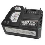 (業務用10個セット) trad TCL用充電器/電動工具 TCL-14C 14.4V