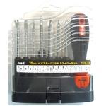 (業務用2セット)TRAD ドライバーセット/作業工具 【15個入】 ハンドル付き TDS-15 〔業務用/DIY用品/日曜大工〕