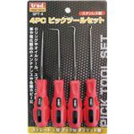 (業務用5個セット) TRAD ピックツールセット/作業工具 【4種セット】 SPT-4