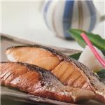 北海道 鮭三昧 1623-30(北海道知床産 斜里・ウトロ)