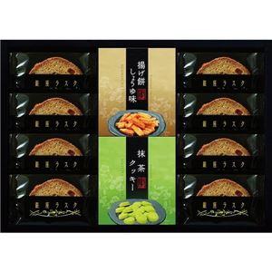 銀座ラスク&揚げ餅ギフトセット SOK-BE(銀座ラスク) - 拡大画像