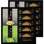 銀座ラスク&揚げ餅ギフトセット SOK-DO(銀座ラスク)
