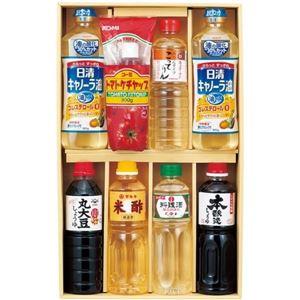 日清&調味料バラエティセット ON-50(日清) - 拡大画像