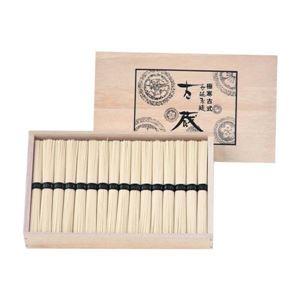 極寒古式手延素麺 古蔵 LNX-50S(極寒古式手延素麺) - 拡大画像