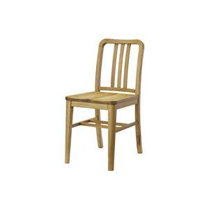 ダイニングチェア/食卓椅子 2脚セット 【幅38cm】 木製 ウレタン塗装 『クーパス』 〔キッチン 台所 リビング 店舗〕