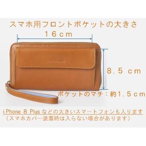 スマホも入る「スマートフォンウォレット」手首ストラップ付きiPhone8Plusなど大きいスマホも入る / スイス発カーフレザー製 キャラメル